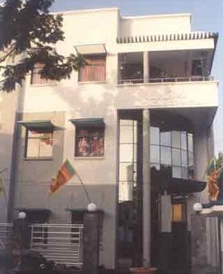 SLMC Building